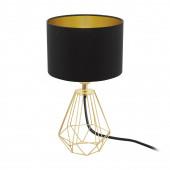 Carlton 2 Höhe 30,5 cm schwarz-gold 2-flammig zylinderförmig