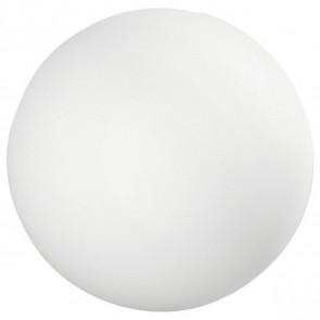 Oh! D380 LED Ø 38 cm weiß 1-flammig kugelförmig