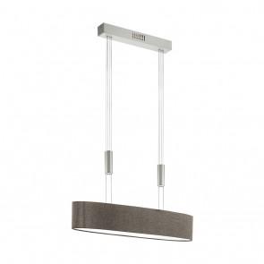 Romao 2, LED, dimmbar, höhenverstellbar, Länge 75 cm, braun