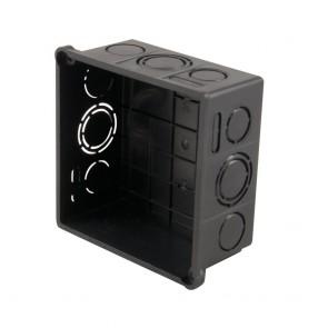 Heitronic Up-Abzweigkasten mit Deckel 100X100X50mm